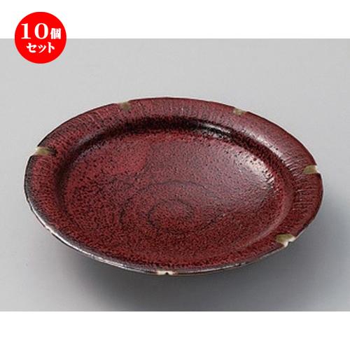 10個セット☆ フルーツ皿 ☆紅柚子深皿 [ 17.3 x 3.5cm 354g ] 【 料亭 旅館 和食器 飲食店 業務用 】