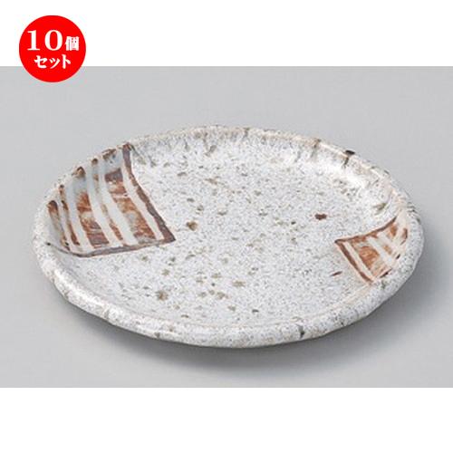 10個セット☆ フルーツ皿 ☆うのふストライプ6.0丸皿 [ 17.4 x 1.8cm 430g ] 【 料亭 旅館 和食器 飲食店 業務用 】