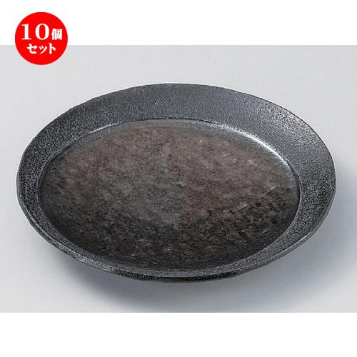 10個セット☆ 組皿 ☆ラスター流し月光24cm丸皿 [ 24.5 x 3cm 721g ] 【 料亭 旅館 和食器 飲食店 業務用 】