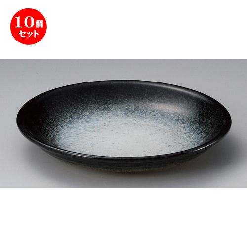 10個セット☆ 丸皿 ☆雲海10.0大皿 [ 28.8 x 4.7cm 1150g ] 【 料亭 旅館 和食器 飲食店 業務用 】