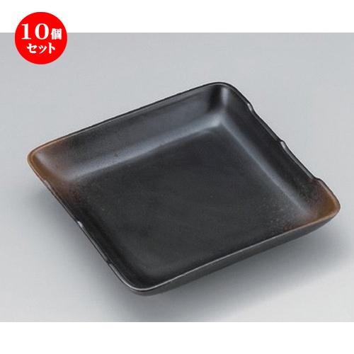 10個セット☆ 角皿 ☆焼締め和皿 [ 17 x 3.2cm 373g ] 【 料亭 旅館 和食器 飲食店 業務用 】