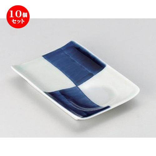 10個セット☆ 小皿 ☆市松スマート皿 [ 11.5 x 8 x 2cm 99g ] 【 料亭 旅館 和食器 飲食店 業務用 】