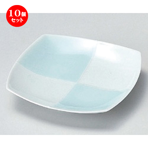 10個セット☆ 小皿 ☆青磁市松角小皿 [ 10 x 10 x 2cm 83g ] 【 料亭 旅館 和食器 飲食店 業務用 】