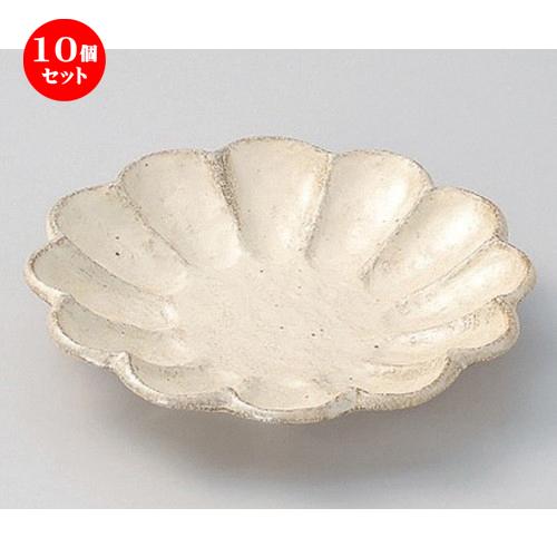 10個セット ☆ 組小皿 ☆白練りンカ14cmプレート [ 14.5 x 2.5cm 163g ] 【 料亭 旅館 和食器 飲食店 業務用 】