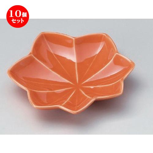 10個セット☆ 小皿 ☆紅葉 (橙) 小皿 [ 12 x 2cm 91g ] 【 料亭 旅館 和食器 飲食店 業務用 】