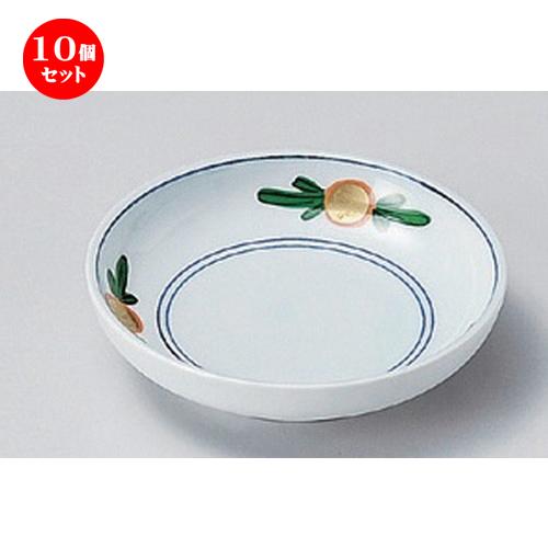 10個セット☆ 小皿 ☆金丸紋小皿 [ 9.3 x 2.4cm 81g ] 【 料亭 旅館 和食器 飲食店 業務用 】