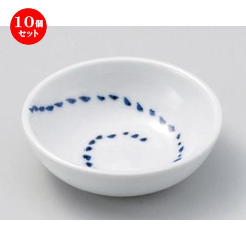 10個セット☆ 松花堂 ☆刺シ子丸鉢 [ 11.3 x 3.2cm 153g ] [ 料亭 旅館 和食器 飲食店 業務用 ]