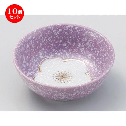 10個セット☆ 松花堂 ☆紫白吹き丸鉢 [ 11 x 4.1cm 150g ] 【 料亭 旅館 和食器 飲食店 業務用 】