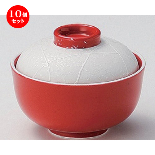 10個セット☆ 煮物碗 ☆一珍ラスター赤釉煮物碗 [ 11 x 9cm 328g ] [ 料亭 旅館 和食器 飲食店 業務用 ]