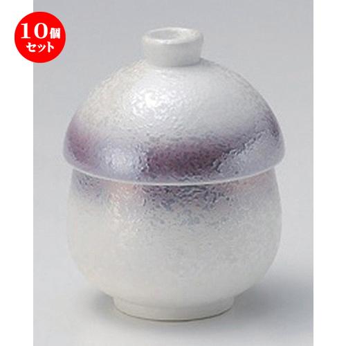 10個セット☆ むし碗 ☆ラスター紫吹腰丸型蒸碗 [ 7 x 9cm (170cc) 158g ] 【 料亭 旅館 和食器 飲食店 業務用 】