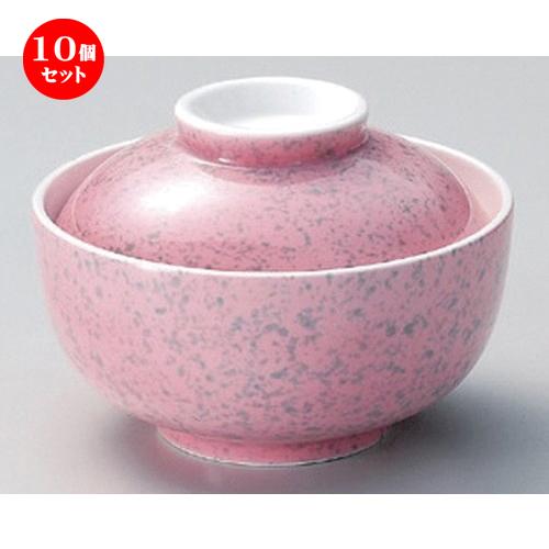 10個セット☆ 煮物碗 ☆ピンク紺吹菓子碗 [ 12 x 8cm 405g ] 【 料亭 旅館 和食器 飲食店 業務用 】