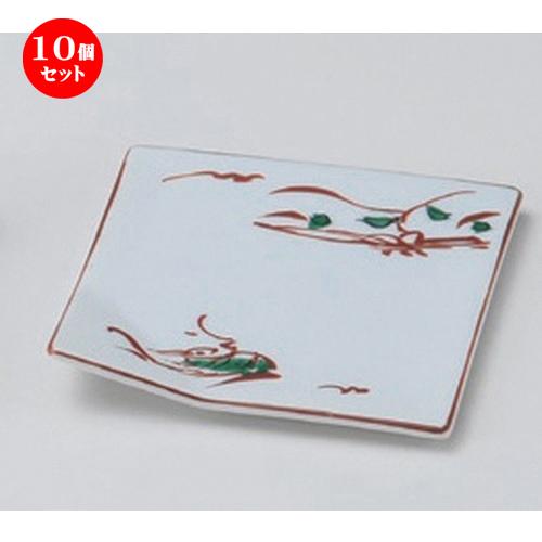 10個セット☆ 松花堂 ☆花鳥角皿 [ 11.4 x 1.2cm 155g ] [ 料亭 旅館 和食器 飲食店 業務用 ]