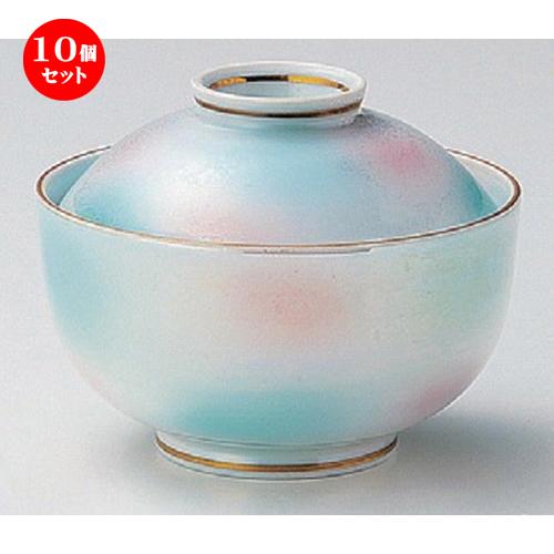 10個セット☆ 煮物碗 ☆パール蓋物 [ 12 x 9.5cm 320g ] [ 料亭 旅館 和食器 飲食店 業務用 ]