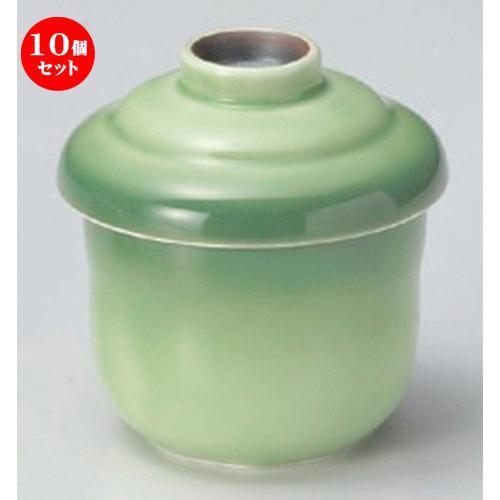 10個セット☆ むし碗 ☆緑釉むし碗 [ 7.2 x 8.5cm (160cc) 200g ] 【 料亭 旅館 和食器 飲食店 業務用 】