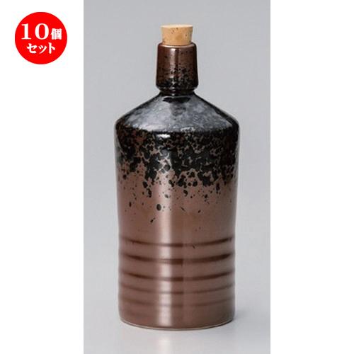 10個セット☆ 酒器 ☆黒吹き4号ボトル [ 9.0 x 21.5cm (700cc) 416g ] [ 割烹 居酒屋 和食器 飲食店 業務用 ]
