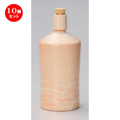 10個セット☆ 酒器 ☆黄地4号ボトル [ 9.0 x 21.5cm (700cc) 418g ] 【 割烹 居酒屋 和食器 飲食店 業務用 】