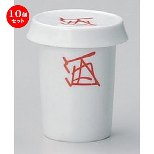 10個セット ☆ ヒレ酒 ☆赤フグヒレ酒 [ 6.5 x 9.8cm (180cc) ] [ 割烹 居酒屋 和食器 飲食店 業務用 ]