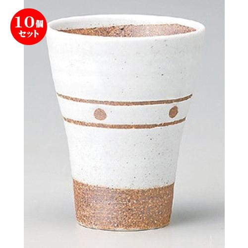 10個セット☆ フリーカップ ☆白釉水玉カップ計量ライン付 [ 9.7 x 12cm (400cc) 273g ] 【 割烹 居酒屋 和食器 飲食店 業務用 】