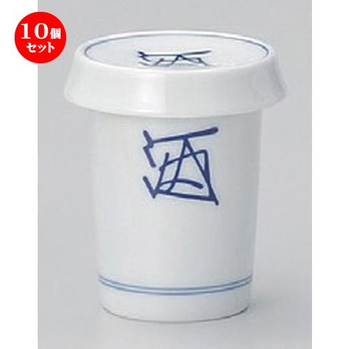 10個セット ☆ ヒレ酒 ☆青フグヒレ酒 [ 6.7 x 9.7cm (180cc) 228g ] [ 割烹 居酒屋 和食器 飲食店 業務用 ]