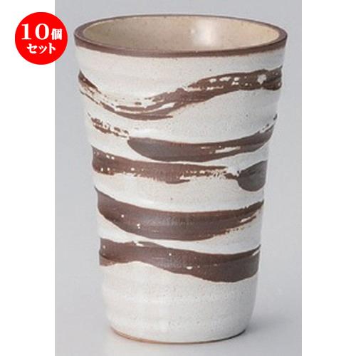 10個セット☆ フリーカップ ☆白ガラスビアカップ [ 8.9 x 12.7cm (380cc) 285g ] 【 割烹 居酒屋 和食器 飲食店 業務用 】