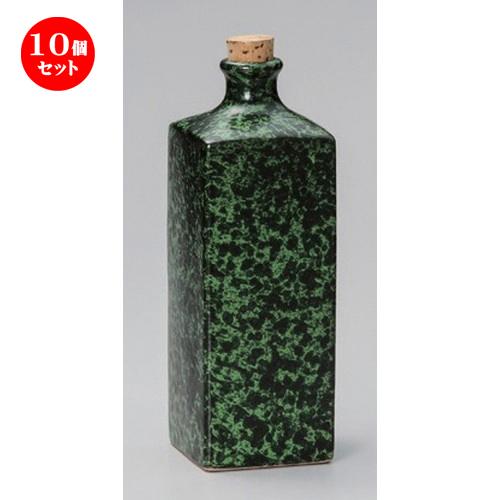 10個セット☆ 酒器 ☆緑釉角型焼酎ボトル [ 7.5 x 23cm (830cc) 468g ] [ 割烹 居酒屋 和食器 飲食店 業務用 ]