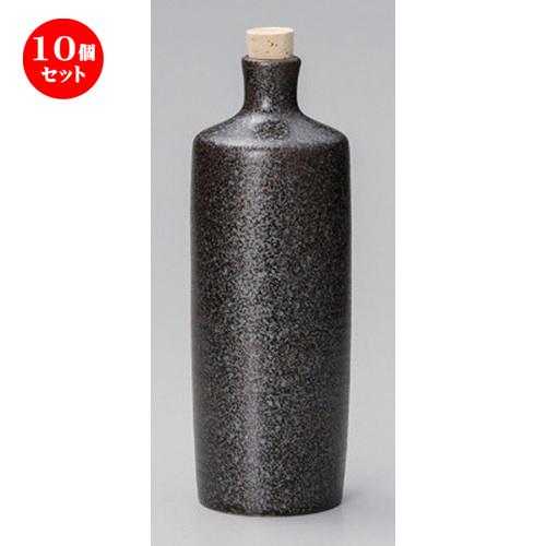 10個セット☆ 酒器 ☆黒釉筒型焼酎ボトル [ 7.5 x 24.5cm (880cc) 450g ] [ 割烹 居酒屋 和食器 飲食店 業務用 ]