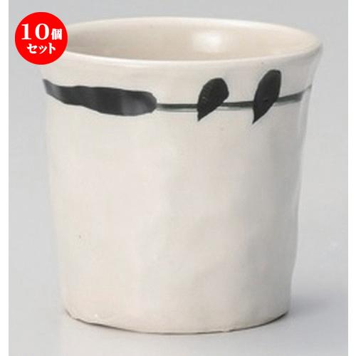 10個セット☆ フリーカップ ☆萩風焼酎ロック [ 9 x 8.5cm (300cc) 228g ] [ 割烹 居酒屋 和食器 飲食店 業務用 ]