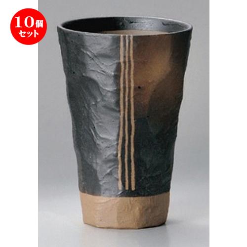 10個セット☆ フリーカップ ☆うでいライン手折ビール [ 9 x 13cm (400cc) 260g ] [ 割烹 居酒屋 和食器 飲食店 業務用 ]