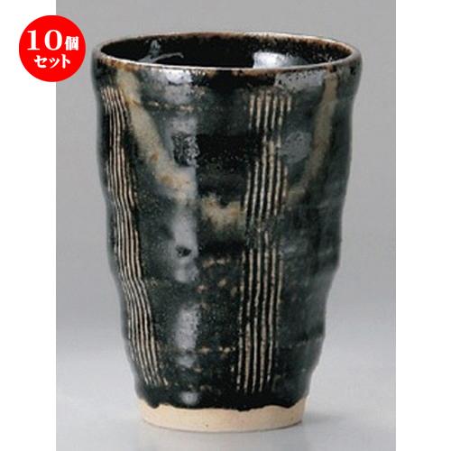 10個セット☆ フリーカップ ☆南蛮フリーカップ [ 8.6 x 12.3cm (390cc) 286g ] 【 割烹 居酒屋 和食器 飲食店 業務用 】