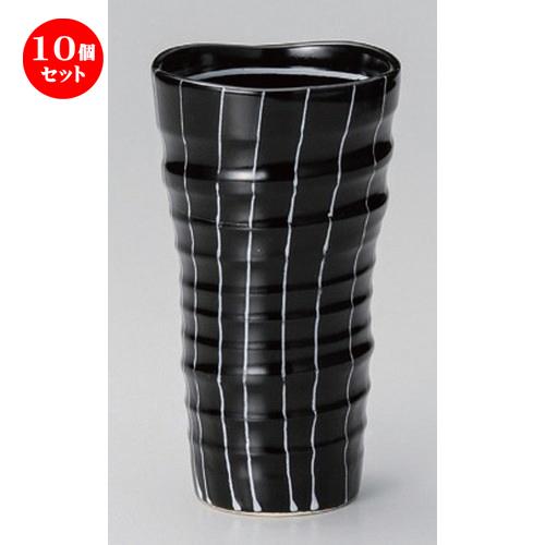 10個セット☆ 酒器 ☆黒ラインチューハイカップ (大) [ 8.5 x 15.5cm (430cc) 360g ] [ 割烹 居酒屋 和食器 飲食店 業務用 ]
