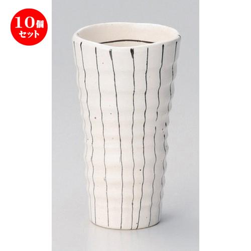 10個セット☆ 酒器 ☆白ラインチューハイカップ (大) [ 8.5 x 15.5cm (430cc) 330g ] [ 割烹 居酒屋 和食器 飲食店 業務用 ]