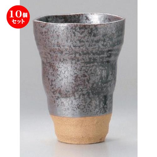 10個セット☆ フリーカップ ☆鉄砂フリーカップ [ 9 x 12.5cm (350cc) 274g ] [ 割烹 居酒屋 和食器 飲食店 業務用 ]