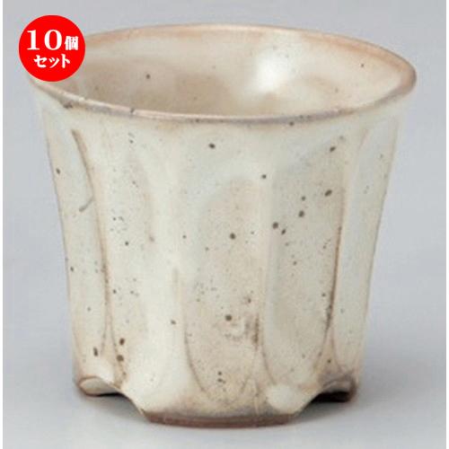 10個セット☆ フリーカップ ☆粉引面取リコップ [ 9.3 x 8cm (260cc) 223g ] 【 割烹 居酒屋 和食器 飲食店 業務用 】