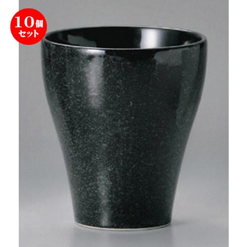 10個セット☆ フリーカップ ☆Pokela漆黒フリーカップ [ 10.2 x 11.2cm (450cc) 372g ] [ 割烹 居酒屋 和食器 飲食店 業務用 ]