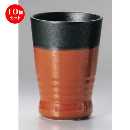 10個セット☆ フリーカップ ☆赤鉄フリーカップ (中) [ 8 x 10.5cm (250cc) 220g ] 【 割烹 居酒屋 和食器 飲食店 業務用 】