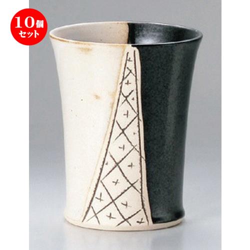 10個セット☆ フリーカップ ☆古式祥瑞フリーカップ [ 8.5 x 11cm (320cc) 219g ] [ 割烹 居酒屋 和食器 飲食店 業務用 ]