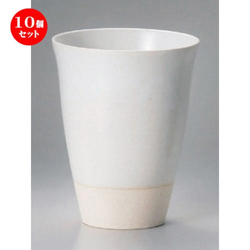 10個セット☆ フリーカップ ☆白粉引フリーカップ (大) [ 9.8 x 12.5cm (440cc) 294g ] [ 割烹 居酒屋 和食器 飲食店 業務用 ]