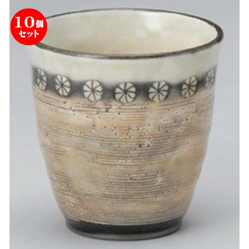 10個セット☆ フリーカップ ☆三島フリーカップ [ 9.8 x 10cm (360cc) 243g ] 【 割烹 居酒屋 和食器 飲食店 業務用 】