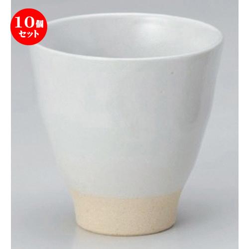 10個セット☆ フリーカップ ☆白粉引フリーカップ (小) [ 10 x 10cm (345cc) 233g ] 【 割烹 居酒屋 和食器 飲食店 業務用 】