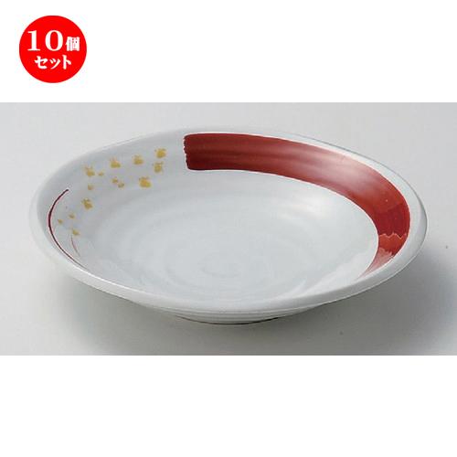 10個セット☆ 麺皿 ☆赤渦しぶき8.0深皿 [ 24.3 x 5cm 671g ] 【 蕎麦屋 旅館 和食器 飲食店 業務用 麺処 ソバ そば 】