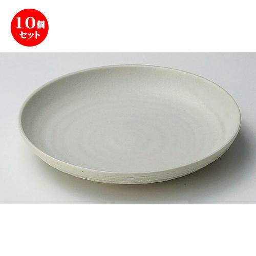 10個セット☆ 麺皿 ☆いこい8.0皿 [ 25 x 4cm 684g ] 【 蕎麦屋 旅館 和食器 飲食店 業務用 麺処 ソバ そば 】