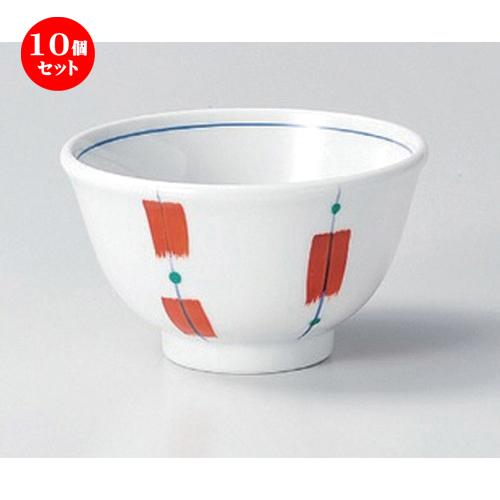 10個セット☆ 多用碗 ☆赤カスリ4.0丼 [ 12.9 x 7.5cm 256g ] [ 料亭 旅館 和食器 飲食店 業務用 ]