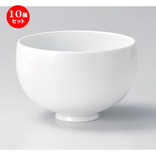 10個セット☆ 多用碗 ☆白玉形小丼 [ 12 x 8cm 250g ] [ 料亭 旅館 和食器 飲食店 業務用 ]