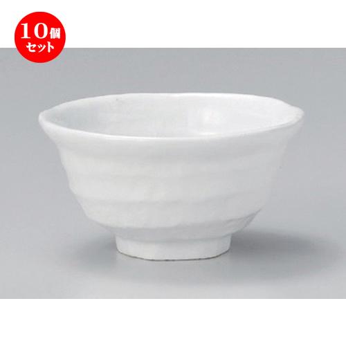 10個セット☆ 飯碗 ☆白磁ロクベ型豆茶碗 [ 10.8 x 5.4cm 186g ] 【 料亭 旅館 和食器 飲食店 業務用 】