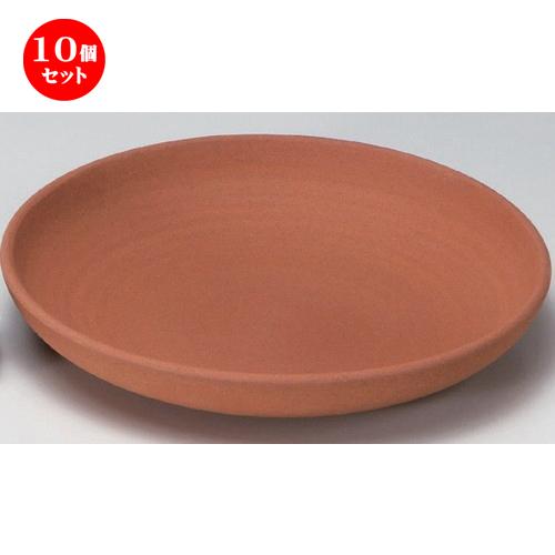 10個セット☆ 陶板 ☆耐熱10号ホーロク [ 31 x 4.5cm 1320g ] 【 料亭 旅館 和食器 飲食店 業務用 】