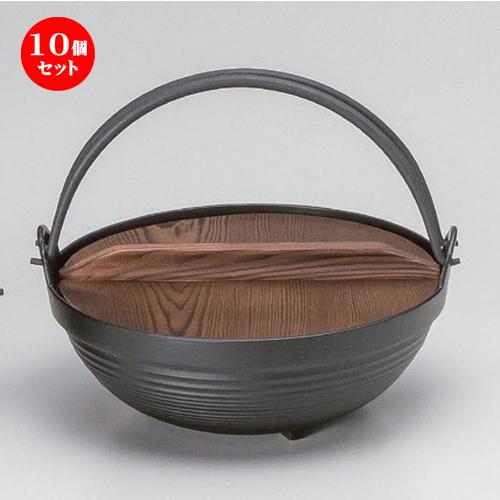 10個セット☆ アルミ鍋 ☆24cmみちのく鍋 (アルミ) [ 24 x 8.6cm 1250g ] 【 料亭 旅館 和食器 飲食店 業務用 】