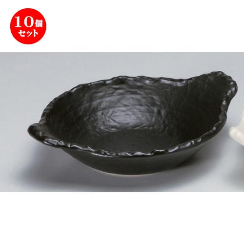 10個セット☆ 陶板 ☆黒変形浅鍋 [ 28 x 22 x 7cm 714g ] 【 料亭 旅館 和食器 飲食店 業務用 】
