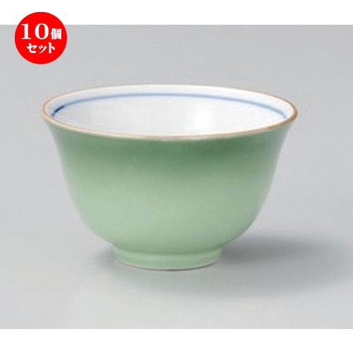 10個セット☆ 煎茶 ☆緑彩反煎茶 (大) [ 9.2 x 5.5cm (160cc) 120g ] 【 料亭 旅館 和食器 飲食店 業務用 和カフェ 甘味処 】
