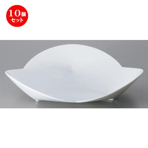 10個セット☆ ボーダーレススタイル ☆hanahana3 (L) [ 24.8 x 5.5cm 625g ] 【 ホテル レストラン 洋食器 飲食店 業務用 】