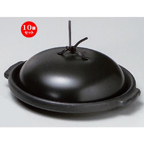 10個セット☆ 耐熱調理器 ☆黒8.0陶板 (組) [ 24 x 21.6 x 7.9cm 1327g ] 【 カフェ レストラン 洋食器 飲食店 業務用 】